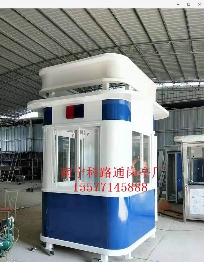氟碳噴漆崗亭KLT-35