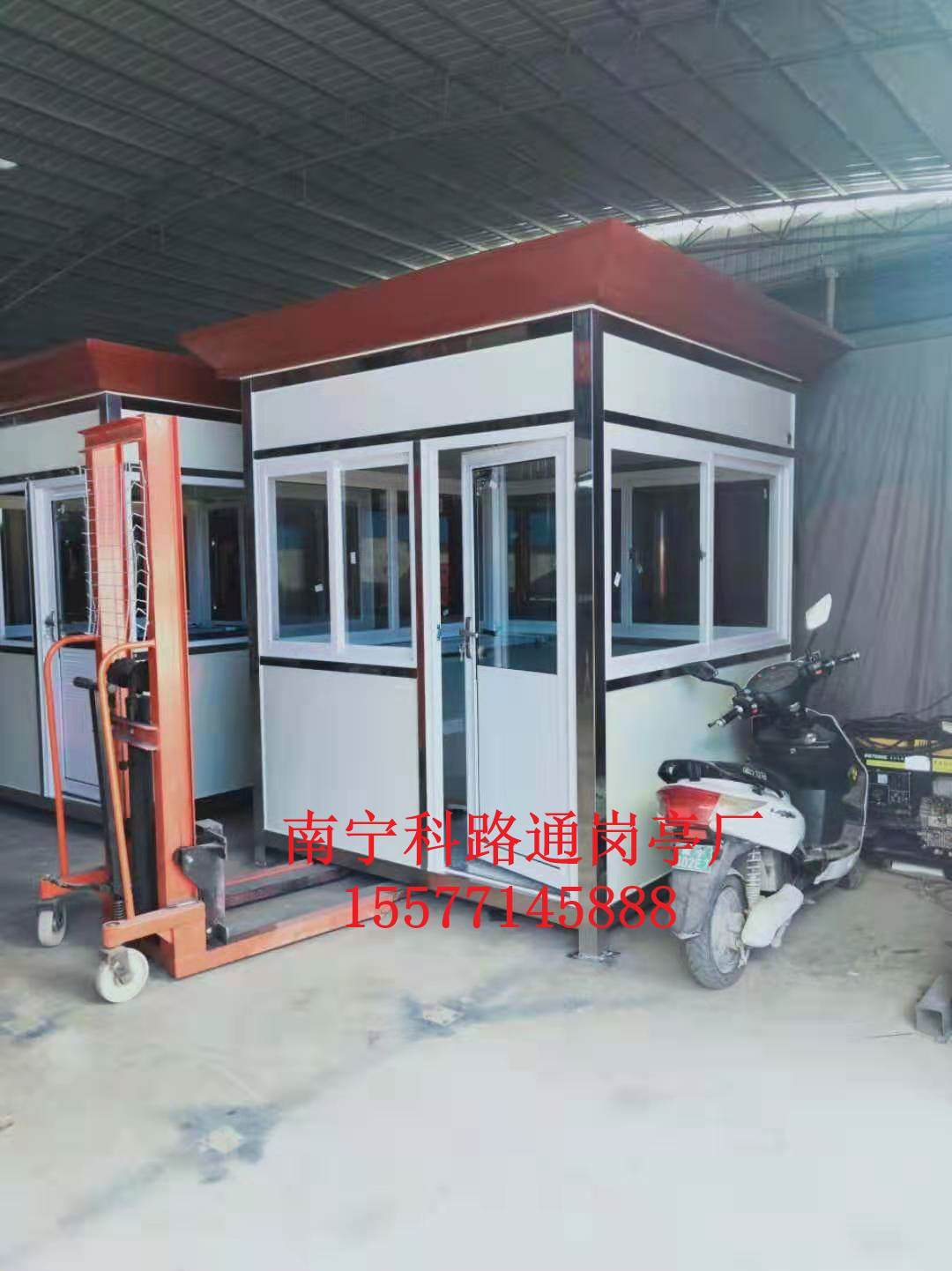 氟碳噴漆崗亭KLT-30