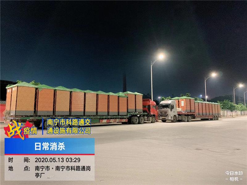 定制:第二批金属雕花板移动卫生两车40台发往海南
