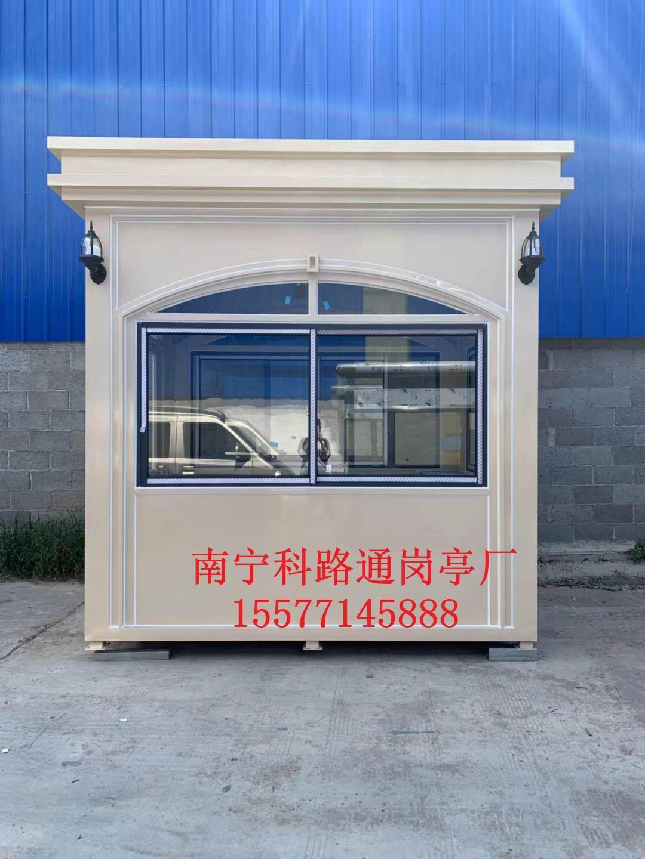 氟碳噴漆崗亭KLT-29